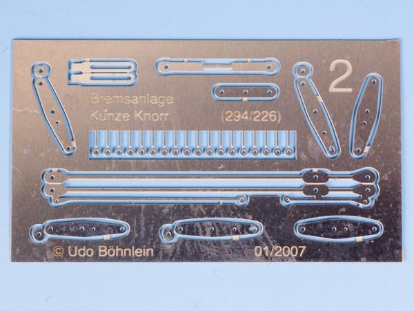 Bremsgestänge für Kkg-Bremse, asymmetrisch (294/226 mm)