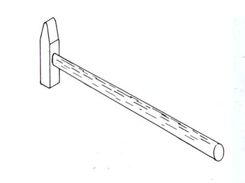 Hammer, 50g